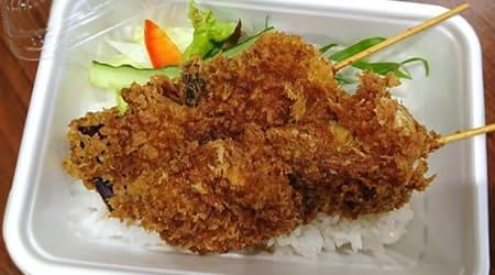 Nao's Kitchen ナオズキッチン
