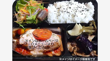 レストラン車留夢・兎月